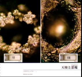 molecula agua 2