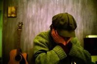 musico frustrado guitarra
