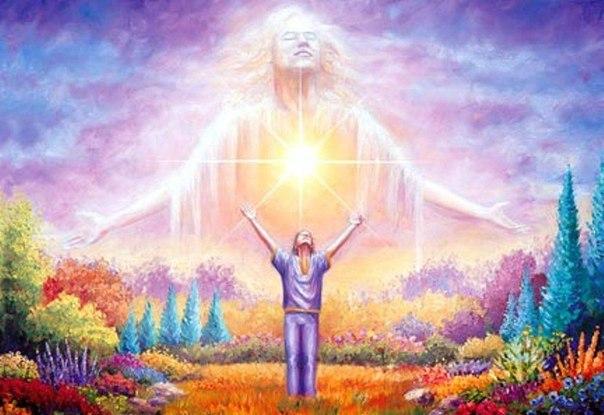 espiritu ser superior